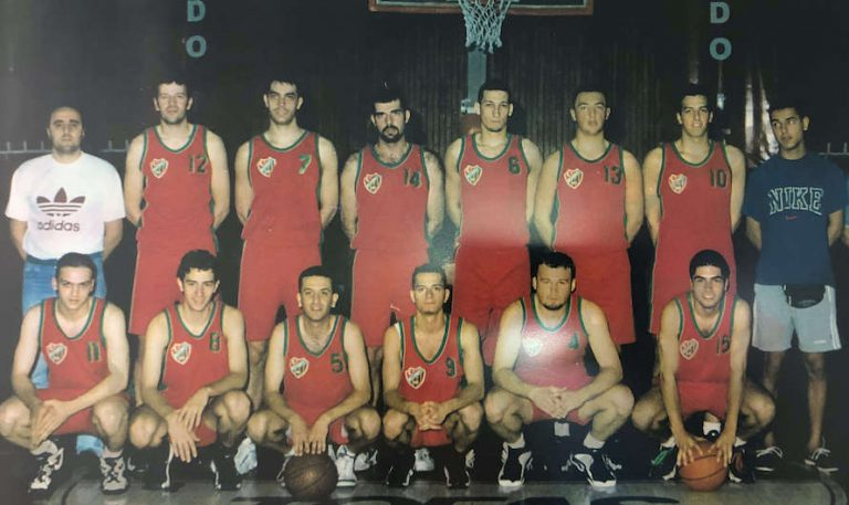 Beylerbeyi Basketbol A Takımı – 1996 Sezonu
